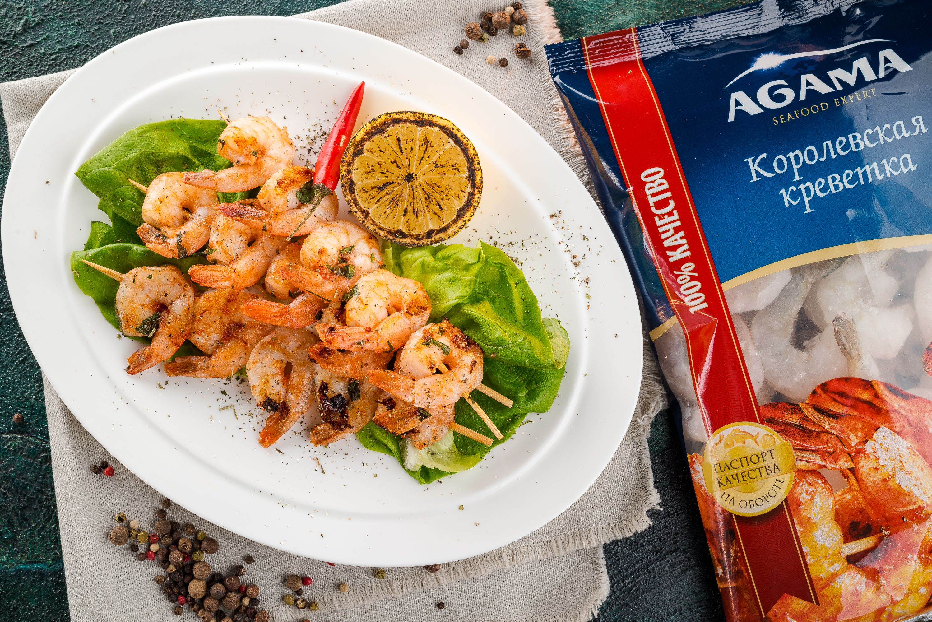 Grilled shrimps in tomato sauce