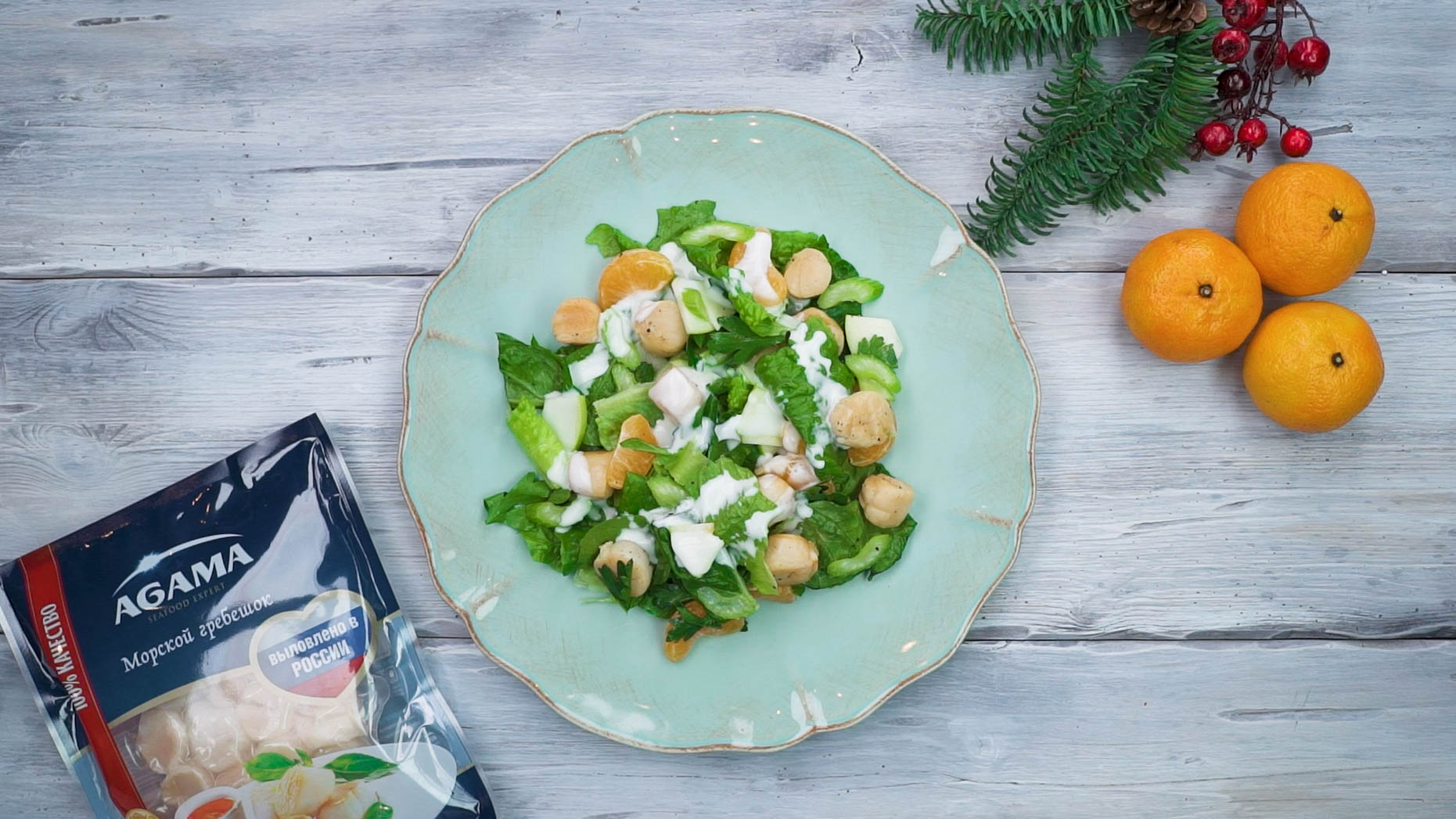Warm salad with scallops and tangerines